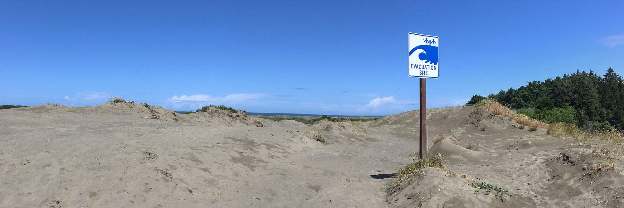 malel dunes