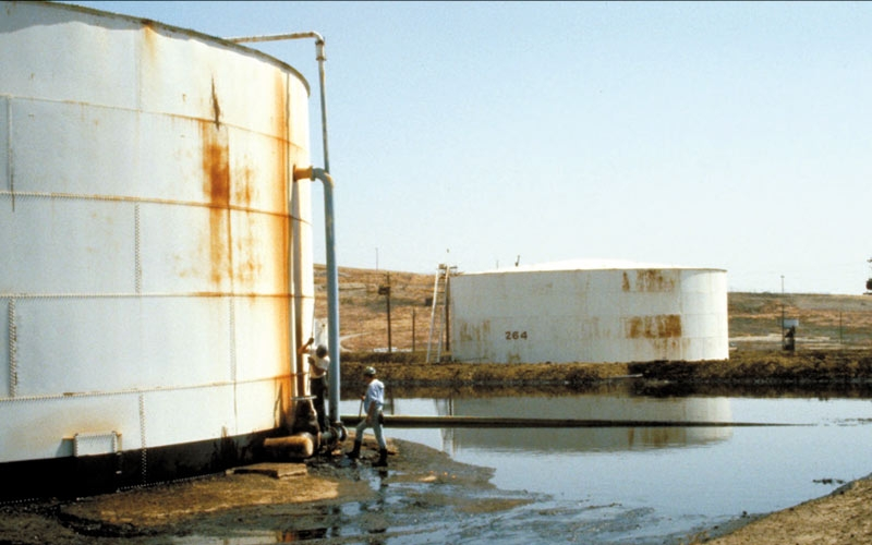 A water tank that leaked after an earthquake