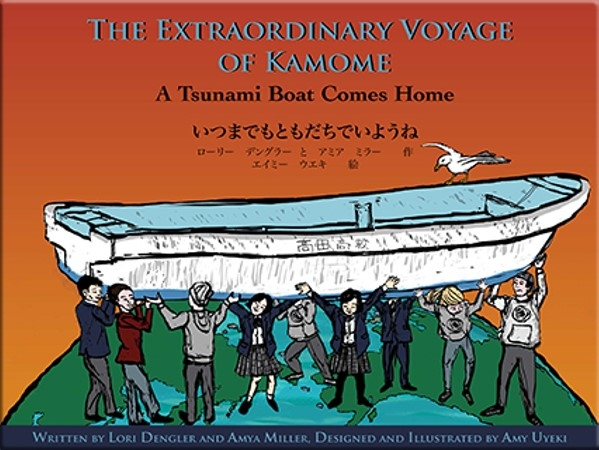 Cover of the Extraordinary Voyage of Kamome Children's Book
