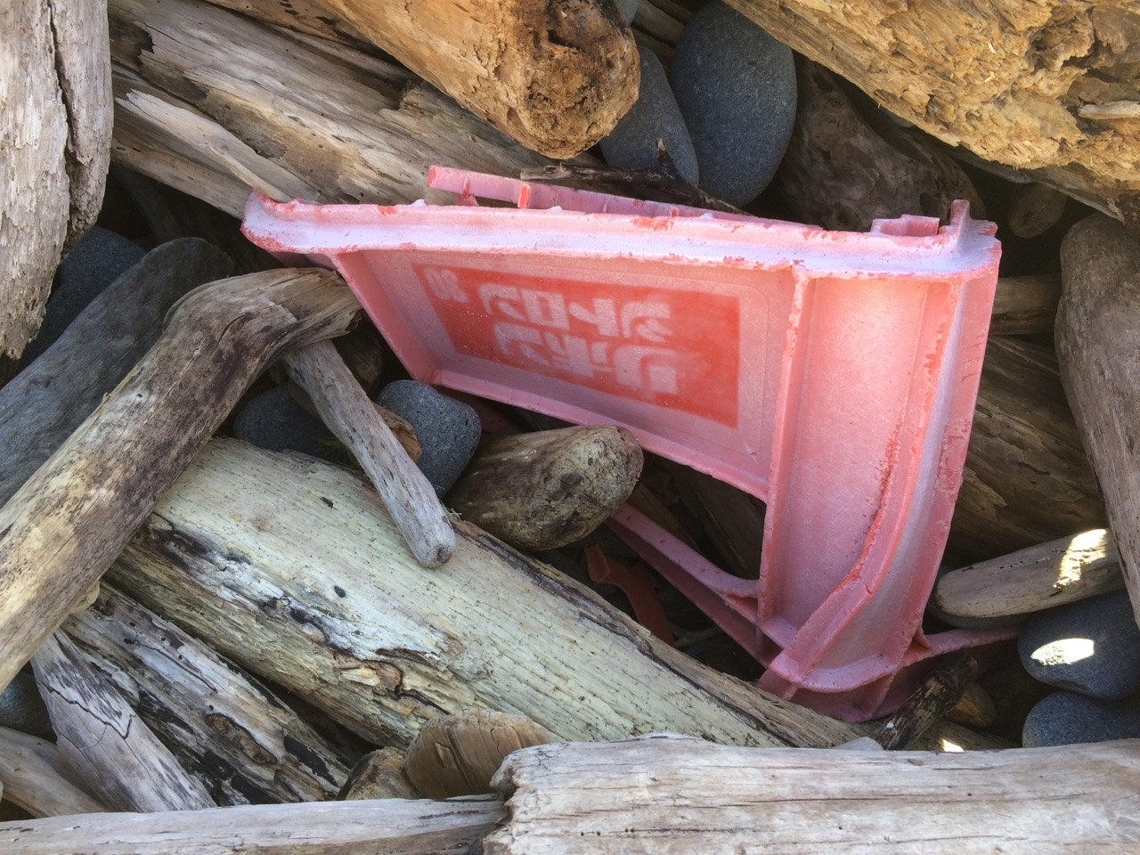 Image of a soda bottle crate