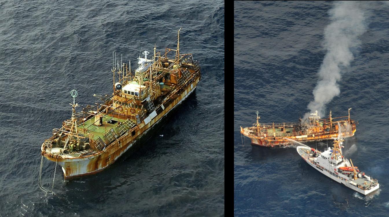 Photos of the Ryou-Un Maru