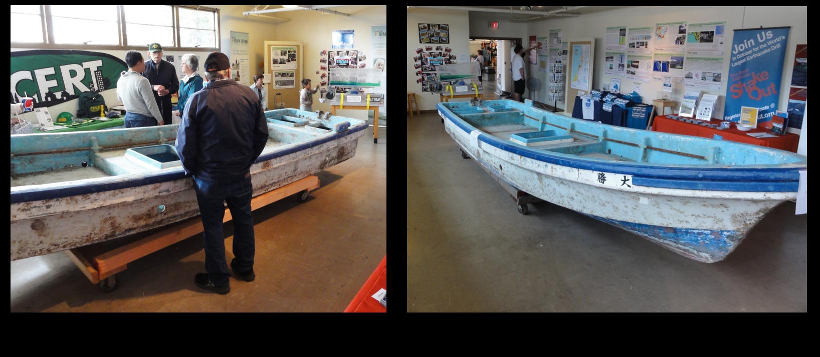 Photos of the Tai Shu Maru at the Humboldt County Fair