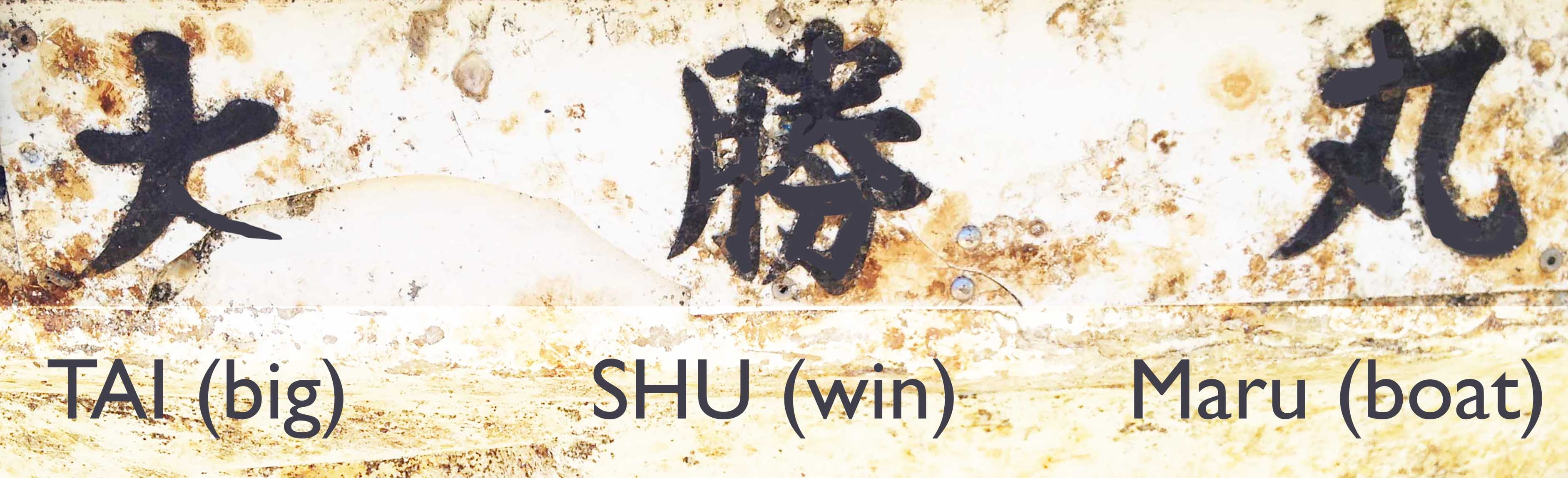 Tai Shu Maru characters